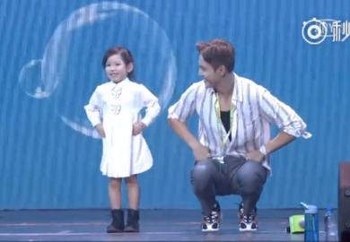180714【陈伟霆】爱奇艺VIP见面会和小女孩跳舞