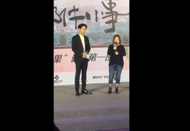 190113【赖冠霖】中国版《初恋那件小事》官宣视频