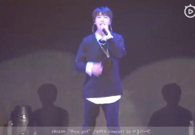 181230【黄致列】Nice Girl - JAUNS演唱会舞台 饭拍