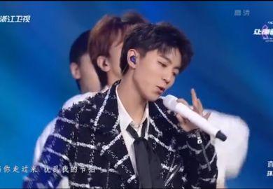 190713【王俊凯】音乐盛典cut5:小凯演唱《我的》