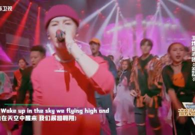 190915【王嘉尔】音浪合伙人 与百人合唱《Red》