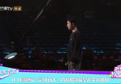 191110【肖战】湖南卫视嗨爆夜《尚好的青春》彩排直拍