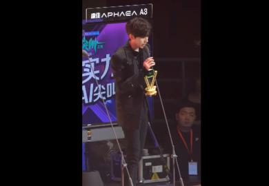 191206【蔡徐坤】尖叫之夜蔡徐坤获得年度全能歌手