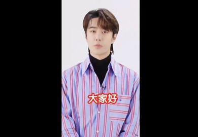 200115【王一博】湖南卫视春晚宣传视频