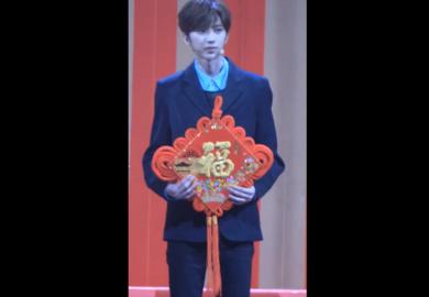 200118【蔡徐坤】湖南卫视春晚坤坤互动环节全程饭拍