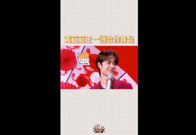 200124【王一博】剑舞