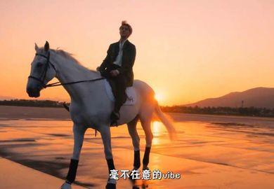 200709【吴世勋】世勋solo曲《On Me》MV 中字