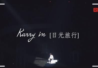 200916【王俊凯】工作室三周年福利 七周年演唱会纪录片