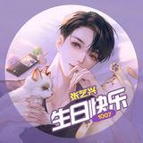 富二代app张艺兴