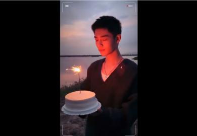 201006【肖战】战战吹生日蜡烛