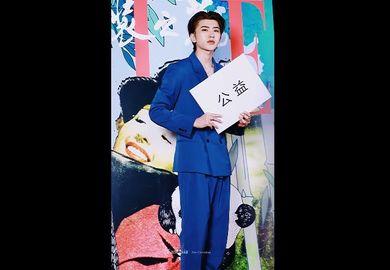 201026【蔡徐坤】后台花絮