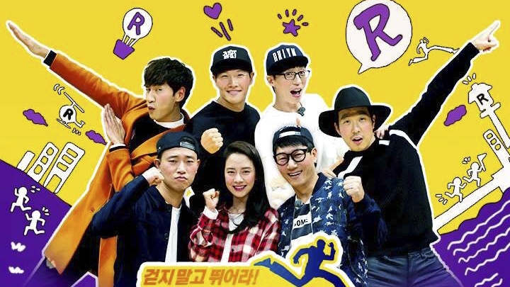 Running Man-TV