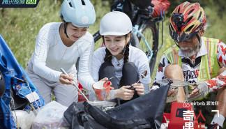 [消息]《奇遇人生》第二季首播 杨颖阿雅骑行穿越加拿大