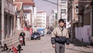 [消息]《追凶十九年》曝终极海报预告  真实故事尝试反类型突破