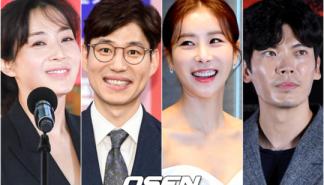 [星闻]《优雅的朋友们》JTBC 6月金土剧编排!第二个