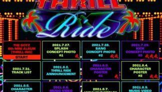 [星闻]THE BOYZ将于8月9日携新迷你专辑《THRILL-LING》回归