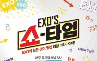 [新闻]140311 EXO'S SHOWTIME第二季有望在中国拍摄