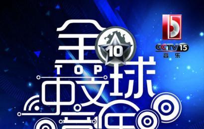 """[新闻]140324 国内首家打歌节目""""音乐榜上榜""""开播"""