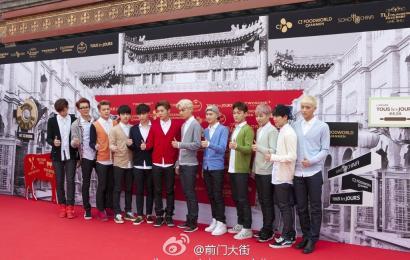 [新闻]140407 EXO北京参加美食体验会