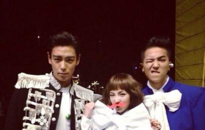 [新闻]140513 【BIGBANG TOP、2NE1 Dara、Winner 宋闵浩】YG Doom DaDa Family大集合