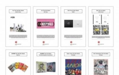 [新闻]140818 SM8个作品在德国红点设计大奖中获奖