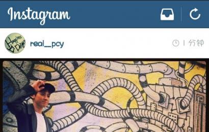 [新闻]140818 灿烈更新Instagram