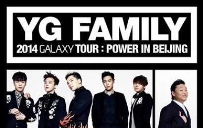 [新闻]140828 YG FAMILY演唱会10月登陆北京