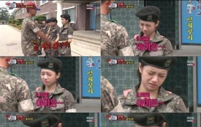 [新闻]140901 Girls Day 惠利可爱撒娇魅力爆发
