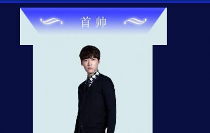 [新闻]141006 李易峰荣获亚洲首帅