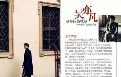 [新闻]141101 来自凡先生的情书 致亲爱的你