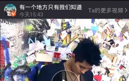 [新闻]141104 有一个地方只有我们知道微博更新美拍一则吴亦凡相关