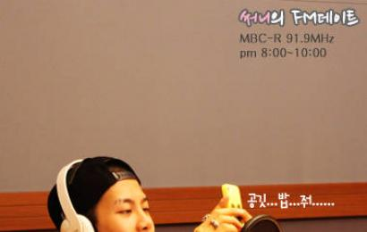 [新闻]141105 Sunny's FM Date官网更新照片