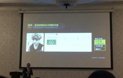 [新闻]141105 粉丝微博更新提到鹿晗对微博产生的影响力