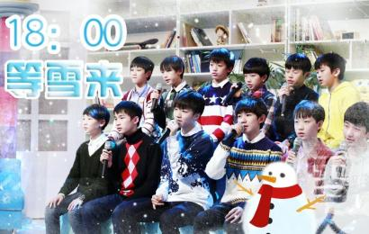 [新闻]141219 凯源携TF家族翻唱《雪人》今晚18点首发