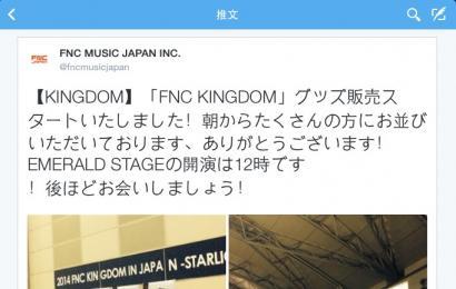 [新闻]141220 FNC MUSIC JAPAN推特更新相关一则