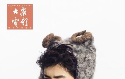 [新闻]141222 大众电影新年第一期封面人物:鹿晗