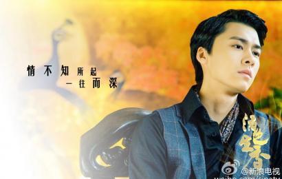 [新闻]150105 李易峰《活色生香》巅峰颜艺版海报曝光