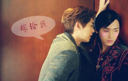 [新闻]150106 峰峰苏苏被逼婚 壁咚画面太美了