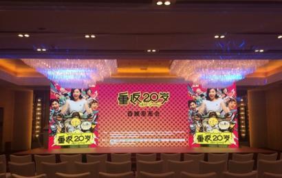 [新闻]150106 今日北京首映会现场图2P 祝票房大卖!