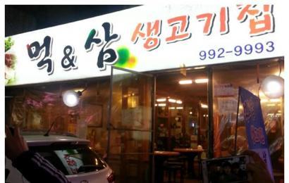 [新闻]150215 Lee  Junsang  ins一则南优铉相关