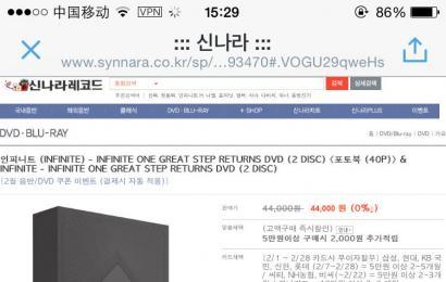 [新闻]150216 infiniteDVD将于3月5日发售