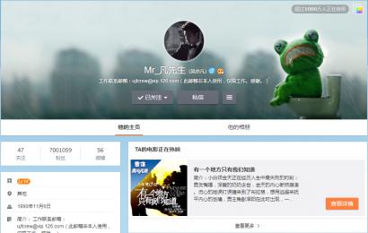 [分享]150310 吴亦凡新浪微博粉丝突破700万