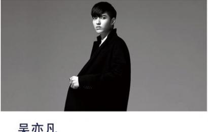 [新闻]150316 吴亦凡占据2015最具潜力青春男偶第二名