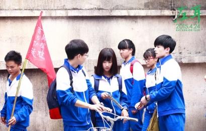 [新闻]150507 《左耳》杨洋特辑 阳光男生变身忧郁少年
