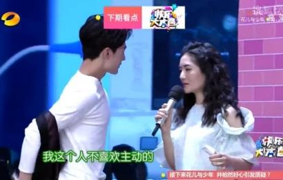 [新闻]150531 杨洋《快本》未播内容将于6月6号播出
