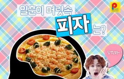 [分享]150728 披萨菜单新上市——帅气蓝孩子们来上菜啦
