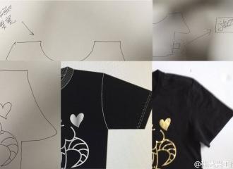 """[新闻]150911 艺兴工作室爆""""2015版生日纪念T恤"""" 外漏的羊角"""