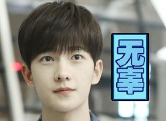 [分享]151012 杨洋官方表情包 每一款都是最爱