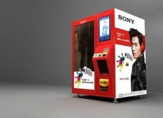 [新闻]151017 杨洋索尼自动贩卖机上线 实现偶像人机互动