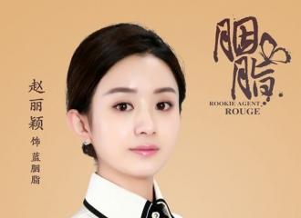 [新闻]151020 陆毅《云中歌》微访谈 与赵丽颖成补刀组合
